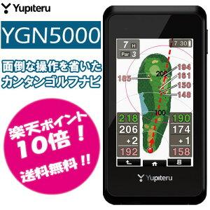 yupiteru-ygn5000.jpg