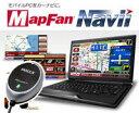 パソコン・モバイルPCがカーナビに変身!セット特価☆GR-213(USB)+MapFan Navii (マップファン・ナビィ) 【送料・代引手数料無料】