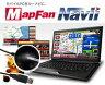 セット特価☆GU-20(USB)+MapFan Navii (マップファン・ナビィ) 【送料・代引手数料無料】