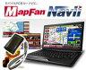 セット特価☆Bluetooth対応×超小型GPSロガー PhotoMate887+MapFan Navii (マップファン・ナビィ) 【送料・代引手数料無料】