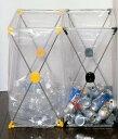 ダストスタンド45L 2個セット (ゴミ袋45L用)送料無料