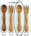 木製キッズスプーン ウインク