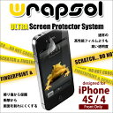 [iPhone4S / 4] Wrapsol () [FRONT Only] liquid crystalline film protective cover [transparent clear film] [the cover which new style Ney kid puts] [protection of &gt;3 iPhone 4S case  smartphone case in 1:] 2 3 prevention of 1 fall breaking shock absorption huskiness wound protection