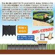 【送料無料】花壇 ブロック フェンス 土留め 仕切り 囲いガーデニング 園芸 畑 農作業 雑草対策 簡単設置 柵 連結式●芝の根とめ 40枚組
