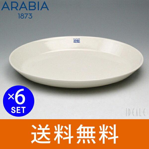 アラビア ココ koko 12014 オーバルプレート 18×26 ホワイト 6枚セット 【お皿】