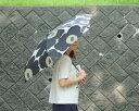 マリメッコ ピエニウニッコ 折り畳み傘 ブラック marimekko PIENI UNIKKO 【傘 雨具 レイングッズ】【ラッキーシール対応】