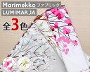 選べる3色 マリメッコ marimekko ルミマルヤ LUMIMARJA 65175 コットンファブリック(生地) (30cm以上から10cm単位で切り売り)...