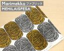 マリメッコ メヒライスペサ コットンファブリック(生地) ホワイト marimekko MEHILAISPESA (30cm以上から10cm単位で切り売り) ネコポス対応可(100cmまで) 【北欧 布】【ラッキーシール対応】