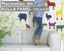 マリメッコ ルッラ パネル 壁紙 140cm×300cm ホワイト marimekko RULLA PANEL Marimekko4(限定シリーズ) 【輸入壁紙 Wallcoverings】