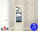 選べる3色 マリメッコ ルミマルヤ 壁紙 幅70cm (1m単位で切り売り) marimekko LUMIMARJA Essential(定番シリーズ) 【輸入壁紙 Wallcoverings】