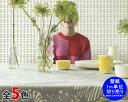 選べる5色 マリメッコ ピックルース 壁紙 幅53cm (1...