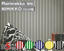 選べる5色 マリメッコ ニミッコ 壁紙 幅53cm marimekko NIMIKKO Marimekko4(限定シリーズ) 【輸入壁紙 Wallcoverings】【ラッキーシール対応】【あす楽対応】