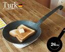 楽天輸入洋食器の専門店イデールターク クラシックフライパン 24cm TURK 【IH対応】【ラッキーシール対応】【あす楽対応】[EarlyWinterセール]