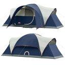 ファミリーでたっぷりのサイズ 8人用で快適にキャンプ。