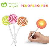 メール便可 PEROPERO PEN ペロペロペン ボールペン ブランド magnet ボールペン 女性 プレゼント /あす楽