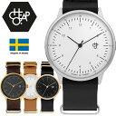 メンズ 腕時計 CHEAPO HAROLD チーポ ハロルド 北欧 スウェーデン ブランド ウォッチ men's watch 送料無料 あす楽