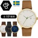 メンズ レディース 腕時計 CHEAPO KHORSHID チーポ ホルシード デニム ゼブラ メタル 本革 北欧デザイン あす楽