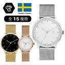 メンズ 腕時計 北欧ブランド CHEAPO NANDO LEGACY チーポ ナンド レガシー メッシュベルト レトロウォッチ デザインウォッチ あす楽