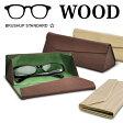 メガネケース メール便可 サングラスケース メガネケース 眼鏡ケース 折りたたみ 木目調おしゃれ かわいい ハード メンズ