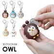 3D POCHI BIT FRIENDS OWL がま口 コインケース シリコン 小銭入れ ふくろう 3Dがまぐち ポチ あす楽