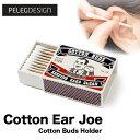 Cotton Ear Joe メール便可 綿棒ケース 綿棒 小物入れ おしゃれ おもしろ 雑貨 アンティーク 雑貨 収納ケース あす楽