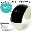 送料無料 bluetooth デジタル 腕時計 ハンズフリー通話 スマートフォン 携帯電話対応 ブレスレット