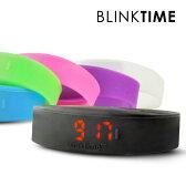 メール便可 BLINK TIME BAND ブリンクタイム デジタル 腕時計 メンズ レディース バンドウォッチ シリコンウォッチ あす楽