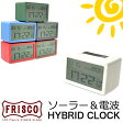 ソーラー充電 つき 電波クロック トーキング クロック FRISCO フリスコ LCDデジタル置き時計 【あす楽対応】 【楽ギフ_包装】P27Mar15