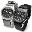 送料無料 ドイツ製 ブランド MWC腕時計 イギリス軍 G10 ブロードアロー MWC時計 MWC 腕時計 ミリタリーウォッチカンパニー メンズ ミリタリー スタイル メンズ腕時計 ミリタリーウォッチ /あす楽