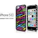メール便可 iPhone5c アニマルカバー ハードカバー iPhone5c専用 ケース アイフォン5c アイフォーン5c/あす楽