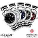 腕時計大国スイスのウォッチブランド SWISS MILITARY スイスミリタリー ミリタリーウォッチ 腕時計 メンズ レディーススイスミリタリー SWISS MILITARY 腕時計 メンズ レディース ウォッチ エレガント ミリタリーウォッチ