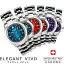 スイスミリタリー ミリタリーウォッチ 腕時計 メンズ レディース送料無料 スイスミリタリー SWISS MILITARY エレガントビビット 腕時計 メンズ レディース ミリタリーウォッチ
