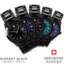 スイスミリタリー ミリタリーウォッチ エレガントブラック 腕時計 メンズ レディース送料無料 スイスミリタリー SWISS MILITARY エレガントブラック 腕時計 メンズ レディース ウォッチ ミリタリーウォッチ men's watch