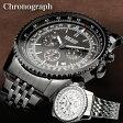 メンズ腕時計 パイロット クロノグラフウォッチ ストップウォッチ機能付き 腕時計 パイロット仕様 デザイン腕時計