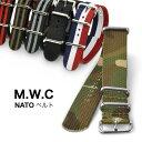 メール便可 NATOベルト ナイロンベルト ミリタリーベルト 18mm 20mm 腕時計 取替ベルト/あす楽