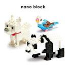 メール便可 ナノブロック nanoblock ダイヤブロック...