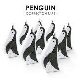 【メール便可】 PENGIN CORRECTION TAPE ペンギン型 修正テープ 修正ペン ギフト 【あす楽対応】 【楽ギフ包装】