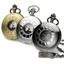 懐中時計 アンティーク 限定 モデル ジェロット ネックレス チェーン 付き ポケットウォッチ アンティーク 風な サン & ムーンフェイス あす楽