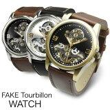 FAKE Tourbillon / フェイク トュールビヨン / メンズ 腕時計【 あす楽対応 】【楽ギフ包装】