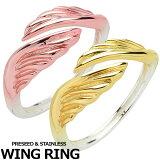 ����ز� ���ƥ�쥹��� WING RING �ץ쥷���ɲù� ��ǥ����� ��� ����ǡ�����顼 ����륮���ե���� /������