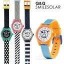 腕時計 レディース Q&Q SmileSolar スマイルソーラー ウォッチ 腕時計 うでどけいレディース かわいい腕時計 キッズ腕時計 ソーラー腕時計 レディ...
