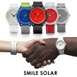 Q&Q SmileSolar スマイルソーラー 腕時計 メンズ レディース ウォッチ 送料無料 ソーラー腕時計 メンテナンス不要 5気圧防水 プレゼント あす楽