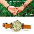 レディース 腕時計 メール便送料無料 アンティーク風レザーブレスレットウォッチ ビンテージ加工 ladies' watch レディースウォッチ 革腕時計 あす楽