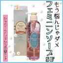 日本製です!【送料無料・定形外郵便】フェミニンソープSF シャワーフレッシュの香り250ml