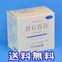 【送料無料!(沖縄除く)】『HGHDプレミアム13g×20袋』(エイチ・ジー・エイチ・ディ・プレミアムH.G.H.D.premium)知る人ぞ知る!絶妙なバランスのアミノ酸サプリメント
