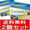 【送料無料・代引き手数料無料】テレビで話題の万能クロス!『シャムワウ 大4枚・小4枚 計8枚セット×2セット(ShamWOW)』驚きの吸収力!シャムワオ、シャム・ワウ。ドイツのフキン ブリッツも売れてます。
