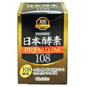 数量限定特価!【送料無料】日本酵素プレミアム108  2.7g×60包