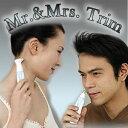 Mr.&Mrs. Trim★そこのあなた!飛び出してますよ!!鼻毛とムダ毛の 処理ができるマルチトリマー!!※ご注文後3〜4日後の出荷となります