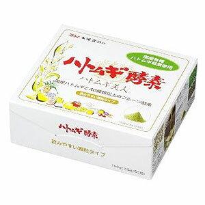 Htomugi new