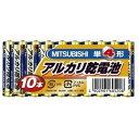 三菱電機 4902901605208 アルカリ乾電池 単4 10本パック